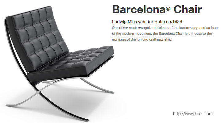 barcelona 2017 barcelona chair by mies van der rohe. Black Bedroom Furniture Sets. Home Design Ideas