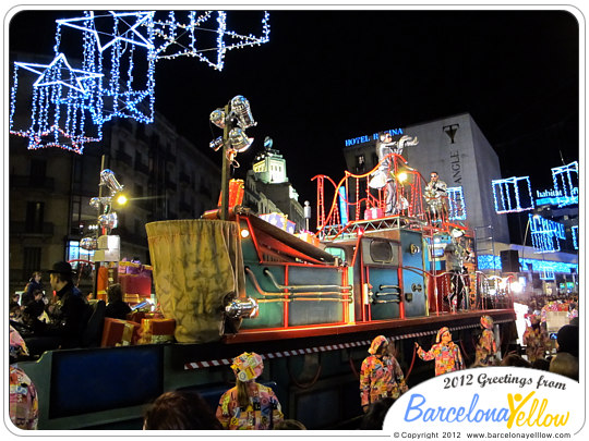 Toy factory float - carrossa de joguines