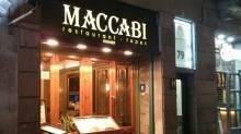 Restaurant Maccabi Barcelona