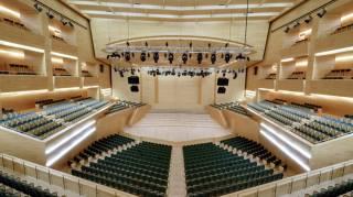 L'Auditori concert hall