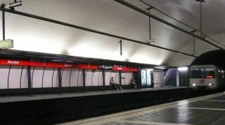 Rocafort metro station Barcelona